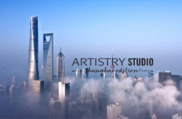 AS Shanghai Overview.jpg
