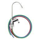 eSpring™ Auxillary Faucet