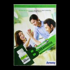 B Vitamins Brochure - 5 pc